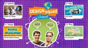 design squad screen shot